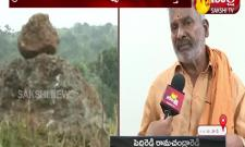 Minister Peddireddy Ramachandra Reddy Face To Face