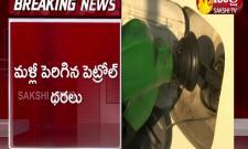 Petrol Diesel Prices Today On July 12 Petrol Hiked Again Diesel Decreases