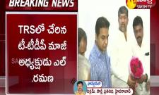 Former Telangana TDP president L Ramana Joins TRS