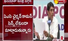 Andhra Pradesh Minister Buggana Rajendranath Comments On Payyavula Keshav