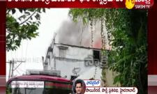 Fire Accident in Fly Wood Ware House At Balanagar
