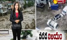 Heavy rainfall to continue in Uttarakhand