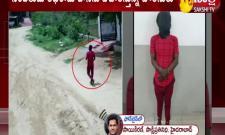 Hyderabad Minor Girl Molestation Case