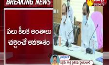 Telagana CM To Hold Cabinet Meeting Today