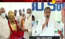 Sajjala Ramakrishna Reddy Comments On CM YS Jagan
