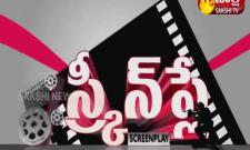 Screen play 12 july 2021