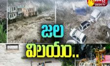 Heavy Floods in varies States In India