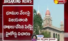 Telangana: High Court Refuses To Stop Kokapet And Khanamet Lands Auction