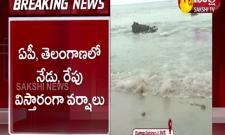 Heavy Rains in AP Telangana Today And tomorrow