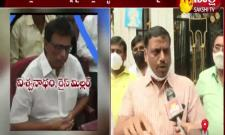 Farmers Protest At Rice Mill Owner House