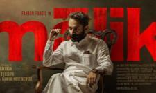 Fahadh Faasil Malik Movie Review Malik Movie Telugu Review - Sakshi