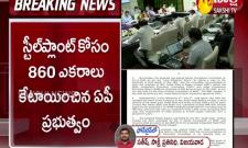 AP Government Allots Land To Jindal Steel India Ltd Company