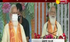 Kashi Become Medical hub In Coming Days Says PM Modi