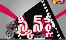 screen play 14 july 2021