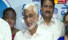 Vijaya Sai Reddy Press Meet At Vijayawada