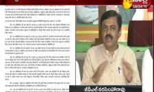 GVL Narasimha Rao Comments On Centre Gazette Notification