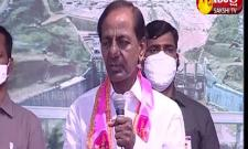 Telangana CM KCR Invites L Ramana To TRS Party
