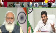 CM YS Jagan Participates In PM Narendra Modi Video Conference