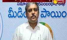 Sajjala Ramakrishna Reddy Press Meet Over Gazette Notification