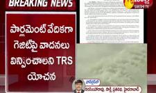 Telangana government is dissatisfied on central government decision