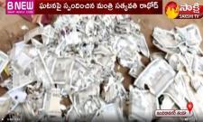 Rats Bites Money At Mahabubabad