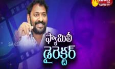 Special Interview With Addala Srikatnh