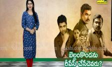 Rakshasudu 2 Movie: Star Hero To Play Lead Role In Sequel