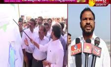 Andhra Pradesh CM YS Jagan Visit to Polavaram Tomorrow