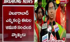 Etela Rajender Wife Jamuna Sensational Comments On Huzurabad By Election