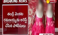Father Arrested In Nellore Twins Assassination Case
