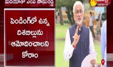 Vijayasai Reddy Comments On Bjp Government