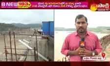 CM YS Jagan To Visit Polavaram Project Updates
