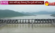 CM YS Jagan To Visit Polavaram Project