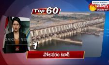 Sakshi Speed News Top 60 Headlines
