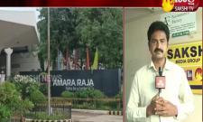 Amara Raja Battery Company Worst Behaviour With Pollution Board