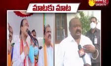 Minister Gangula Kamalakar Comments On Etela Allegations