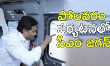 CM Jagan on a visit to Polavaram : Photos
