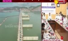 AP CM YS Jagan Review Meeting With Officials