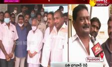 East Godavari Leaders Thanks To AP CM Jagan