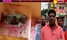 Temple Idols stolen At Siddepet