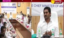 AP CM Jagan review with officials on the progress of polavaram project works