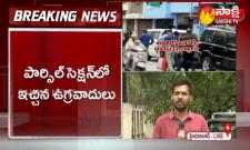 Sensational Facts In Darbhanga Blast Case
