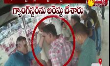 Police Arrested Thieves In Gujarat