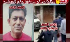 Mallepally As Challenge To Counterintelligence And Police