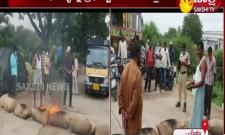 Farmers Set Fire On Bags