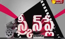 screen play 01 july 2021