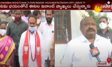Gangula Kamalakar Strong Counter To Etela Rajender