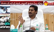 Sakshi Special Focus On Polavaram Project Works