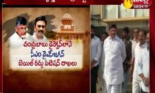 Chandrababu Naidu Conspiracy on YS Jagan Government