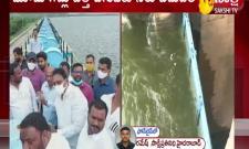 Himayat Sagar: Three Gates Opened And Water Released